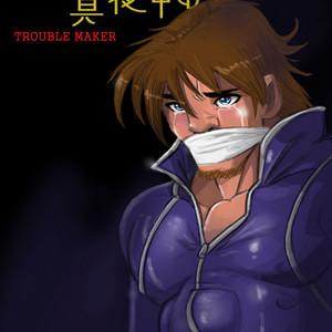 [Iceman Blue] Midnightman – Trouble Maker [Eng] – Gay Comics