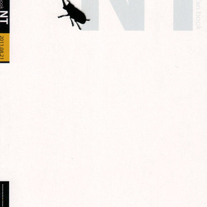[TinTin (nemui)] Natsutoo – Shiki dj [kr] – Gay Comics image 002