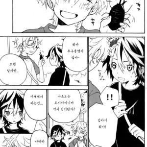 [TinTin (nemui)] Natsutoo – Shiki dj [kr] – Gay Comics image 005