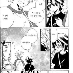 [TinTin (nemui)] Natsutoo – Shiki dj [kr] – Gay Comics image 006