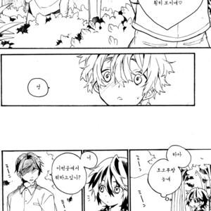 [TinTin (nemui)] Natsutoo – Shiki dj [kr] – Gay Comics image 008