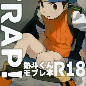 [Tomohiro (Omoya)]  Trap – Rockman.EXE dj [Esp] – Gay Comics