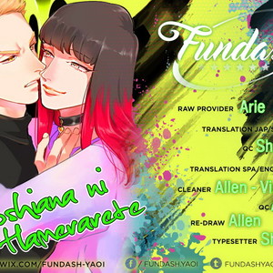 [MICHINOKU Atami] Otoshiana ni Hamerarete (update c.2) [kr] – Gay Comics