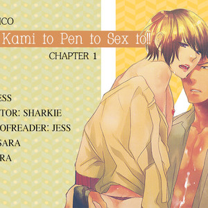 [PSYCHE Delico] Eroman – Kami to Pen to Sex to!! [Eng] – Gay Comics