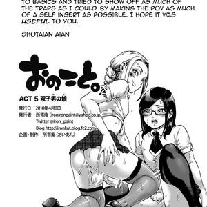 [Shotaian (Aian)] Onoko to. ACT 5 Futago Onoko [Eng] – Gay Comics image 019