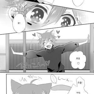 [Mitarashi Biyori (Kamemura)] Teiketsuatsu Ninja ~Teiketsuatsu na Oboro-kun ni Asappara kara Ecchi na Koto o Sareru Arashi-kun no Hon~ Show by Rock!! dj [kr] – Gay Comics image 003