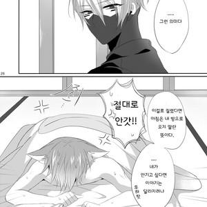 [Mitarashi Biyori (Kamemura)] Teiketsuatsu Ninja ~Teiketsuatsu na Oboro-kun ni Asappara kara Ecchi na Koto o Sareru Arashi-kun no Hon~ Show by Rock!! dj [kr] – Gay Comics image 025