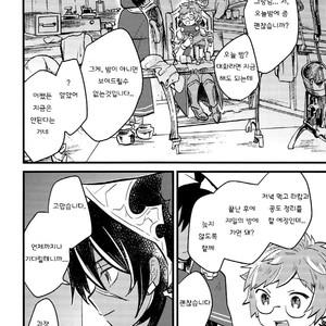 [Utachan Honpo (Utako)] Makuai ni Yume o Miru – Granblue Fantasy dj [kr] – Gay Comics image 003