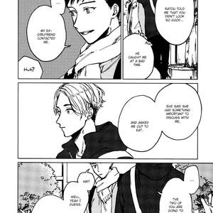 [Shiomi Rose] Ai to Hanaji (c.1-2.5) [Eng] – Gay Comics image 047
