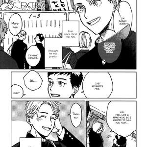 [Shiomi Rose] Ai to Hanaji (c.1-2.5) [Eng] – Gay Comics image 071