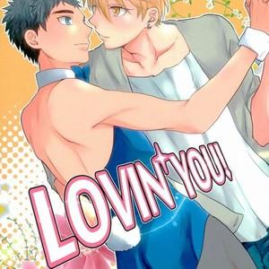 Kuroko no Basuke dj – LOVIN YOU! [JP] – Gay Comics