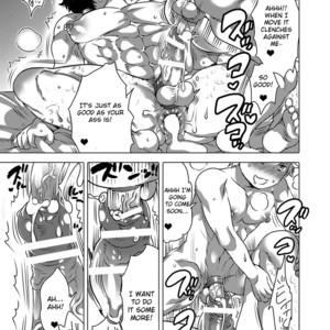 [Honey QP (Inochi Wazuka)] Onii-chan wo harumasetai! [Eng] – Gay Comics image 005