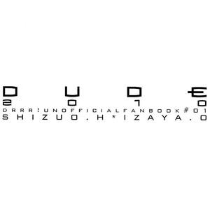 [DUDE/ user] Kawaii wa Bouryoku – Durarara!! dj [Esp] – Gay Comics image 036
