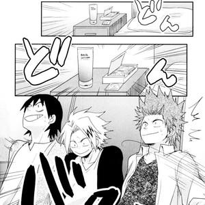 [Nakimushi Jack (Unomaru)] Ohayoukara Oyasumimade – Boku no Hero Academia dj [Eng] – Gay Comics image 027