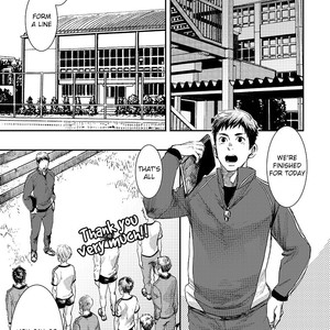 [BOX (Tsukumo Gou)] Bokura no sensei [Eng] – Gay Comics image 005