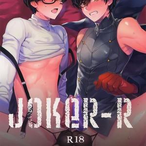 [downbeat (Kirimoto Yuuji)] Joker-R – Persona 5 dj [Eng] – Gay Comics