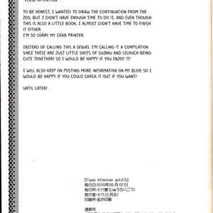 [Juurokugoh/ Tohru] Code Geass dj – Flash Attention act 2.5 [Eng] – Gay Comics image 004