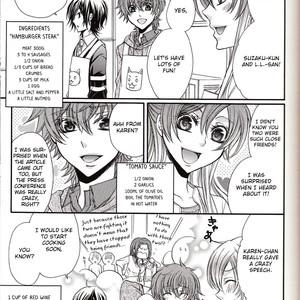 [Juurokugoh/ Tohru] Code Geass dj – Flash Attention act 2.5 [Eng] – Gay Comics image 012