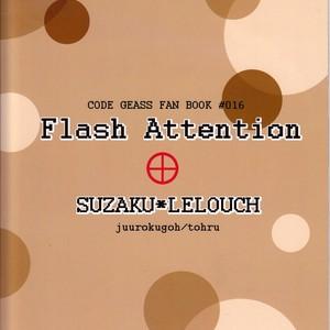 [Juurokugoh/ Tohru] Code Geass dj – Flash Attention act 2.5 [Eng] – Gay Comics image 022