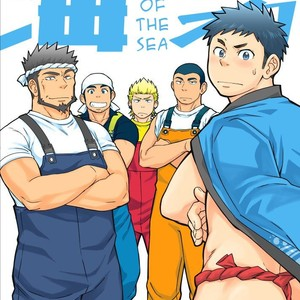 [Draw Two (Draw2)] Umi no Otoko | The Man of the Sea [Eng] {Uncensored} – Gay Comics