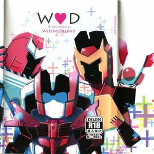 [Chronos (Various)] WeLoveDelphi -Transformers dj [JP] – Gay Comics