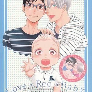 [K2COMPANY (Kodaka Kazuma)] Love x Ree x Baby – Yuri!!! on ICE dj [JP] – Gay Comics