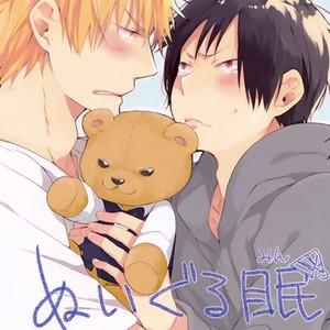 [Ounishi shiro] Sleep With Shizuo Bear – Durarara!! dj [JP] – Gay Comics