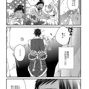 [Picricacid (Ichimenu)] Chuu Inuri Yotakunno Oni Taiji – Kuroko's Basketball dj [JP] – Gay Comics image 007