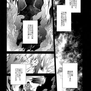 [Picricacid (Ichimenu)] Chuu Inuri Yotakunno Oni Taiji – Kuroko's Basketball dj [JP] – Gay Comics image 009