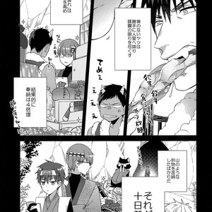 [Picricacid (Ichimenu)] Chuu Inuri Yotakunno Oni Taiji – Kuroko's Basketball dj [JP] – Gay Comics image 010