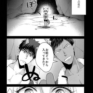 [Picricacid (Ichimenu)] Chuu Inuri Yotakunno Oni Taiji – Kuroko's Basketball dj [JP] – Gay Comics image 011