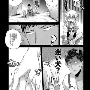 [Picricacid (Ichimenu)] Chuu Inuri Yotakunno Oni Taiji – Kuroko's Basketball dj [JP] – Gay Comics image 012