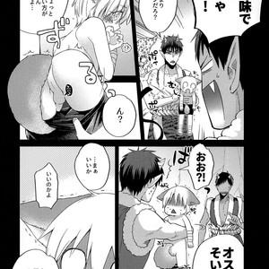[Picricacid (Ichimenu)] Chuu Inuri Yotakunno Oni Taiji – Kuroko's Basketball dj [JP] – Gay Comics image 015