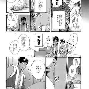 [Picricacid (Ichimenu)] Chuu Inuri Yotakunno Oni Taiji – Kuroko's Basketball dj [JP] – Gay Comics image 027