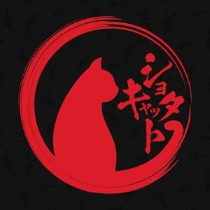 [Picricacid (Ichimenu)] Chuu Inuri Yotakunno Oni Taiji – Kuroko's Basketball dj [JP] – Gay Comics image 033