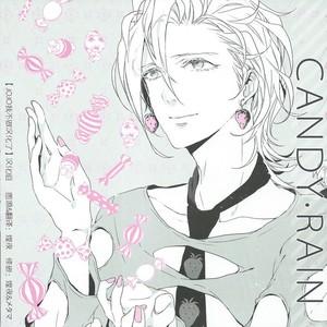 [MSK (Lian)] Cloudy / Candy · Rain – JoJo dj [cn] – Gay Comics