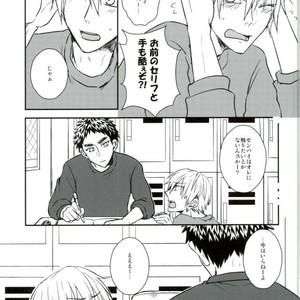 [Shamrock] Kuroko no Basuke dj – Mou Gaman Dekinaissu!! [JP] – Gay Comics image 004
