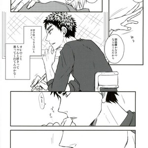 [Shamrock] Kuroko no Basuke dj – Mou Gaman Dekinaissu!! [JP] – Gay Comics image 005