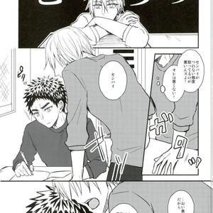 [Shamrock] Kuroko no Basuke dj – Mou Gaman Dekinaissu!! [JP] – Gay Comics image 006