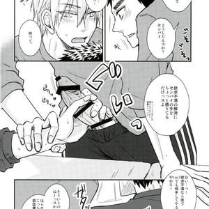 [Shamrock] Kuroko no Basuke dj – Mou Gaman Dekinaissu!! [JP] – Gay Comics image 007