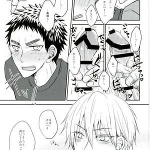 [Shamrock] Kuroko no Basuke dj – Mou Gaman Dekinaissu!! [JP] – Gay Comics image 008