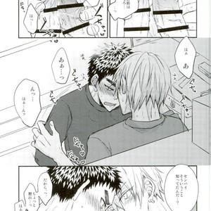 [Shamrock] Kuroko no Basuke dj – Mou Gaman Dekinaissu!! [JP] – Gay Comics image 010