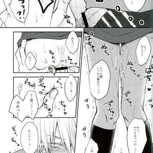 [Shamrock] Kuroko no Basuke dj – Mou Gaman Dekinaissu!! [JP] – Gay Comics image 012
