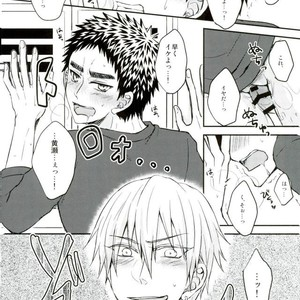 [Shamrock] Kuroko no Basuke dj – Mou Gaman Dekinaissu!! [JP] – Gay Comics image 013