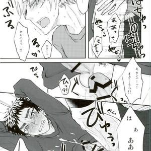 [Shamrock] Kuroko no Basuke dj – Mou Gaman Dekinaissu!! [JP] – Gay Comics image 014