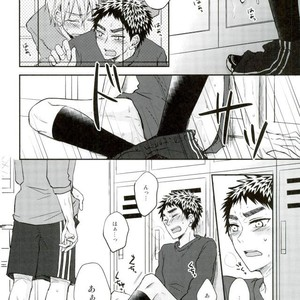 [Shamrock] Kuroko no Basuke dj – Mou Gaman Dekinaissu!! [JP] – Gay Comics image 015