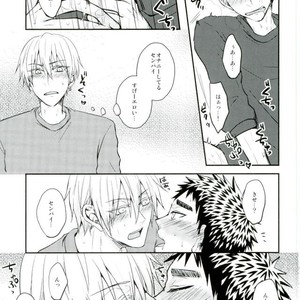 [Shamrock] Kuroko no Basuke dj – Mou Gaman Dekinaissu!! [JP] – Gay Comics image 016