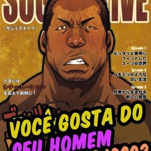 [RYCANTHROPY (Mizuki Gai)] SUGGESTIVE [Portuguese] – Gay Comics