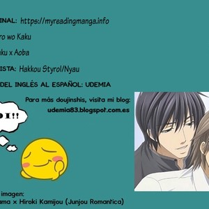 [Hakkou Styrol] Seijiiro wo Kaku – DRAMAtical Murder dj [Español] – Gay Comics