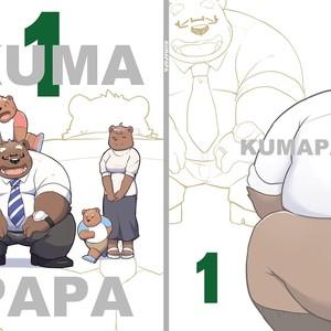 [Beat-Kun] KUMAPAPA 1 [JP] – Gay Comics